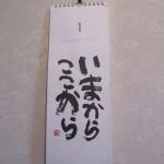 IMG_6797_R