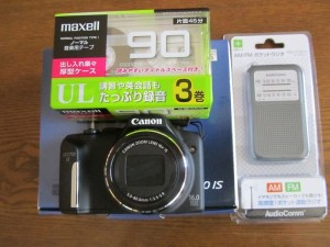 カメラ&ラジオ