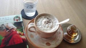 sui coffee