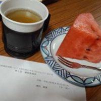 tea&fruit