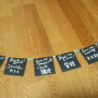 カード&カード